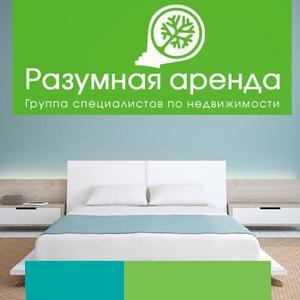 Аренда квартир и офисов Южно-Уральска