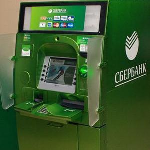 Банкоматы Южно-Уральска
