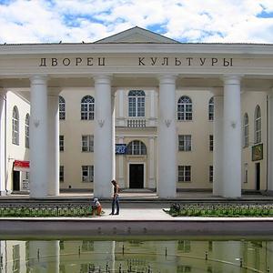 Дворцы и дома культуры Южно-Уральска