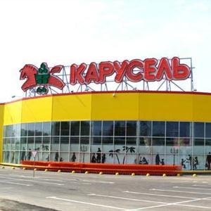 Гипермаркеты Южно-Уральска