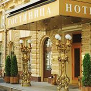 Гостиницы Южно-Уральска