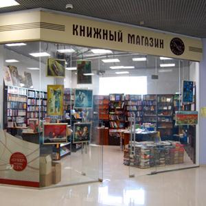 Книжные магазины Южно-Уральска
