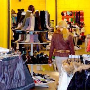 Магазины одежды и обуви Южно-Уральска