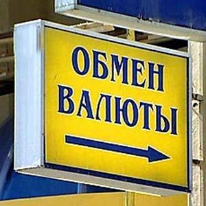 Обмен валют Южно-Уральска