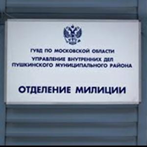 Отделения полиции Южно-Уральска