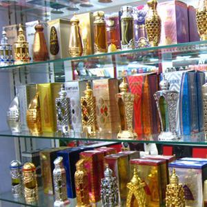 Парфюмерные магазины Южно-Уральска
