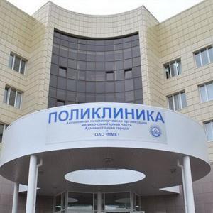 Поликлиники Южно-Уральска