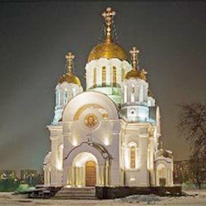 Религиозные учреждения Южно-Уральска