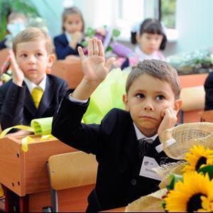 Школы Южно-Уральска