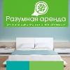 Аренда квартир и офисов в Южно-Уральске