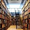Библиотеки в Южно-Уральске
