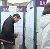 Центры занятости в Южно-Уральске