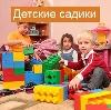 Детские сады в Южно-Уральске