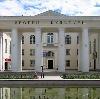 Дворцы и дома культуры в Южно-Уральске