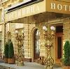 Гостиницы в Южно-Уральске