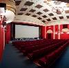 Кинотеатры в Южно-Уральске