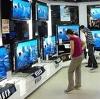 Магазины электроники в Южно-Уральске