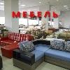 Магазины мебели в Южно-Уральске
