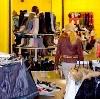 Магазины одежды и обуви в Южно-Уральске