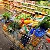 Магазины продуктов в Южно-Уральске