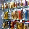 Парфюмерные магазины в Южно-Уральске