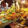 Рынки в Южно-Уральске