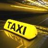 Такси в Южно-Уральске