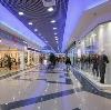 Торговые центры в Южно-Уральске