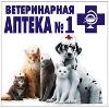 Ветеринарные аптеки в Южно-Уральске
